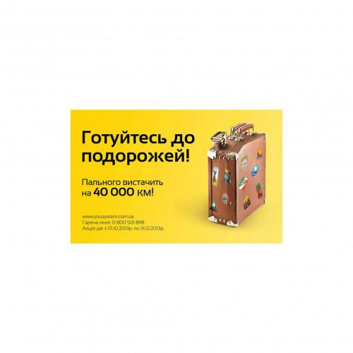 KLO promotion hrací karta přední strana